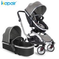 hapair婴儿推车 可坐躺欧式高景观推车四轮避震360度转向