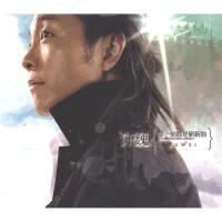 许巍-每一刻都是崭新的CD