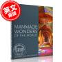 现货 英文原版 DK百科系列 世界人工奇迹 精装 Manmade Wonders of the World 经典建筑构造揭秘