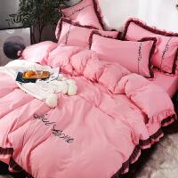 北欧风床上用品床单被套四件套网红纯棉少女公主风水洗棉棉裸睡 粉色-蕾丝花边 水洗棉