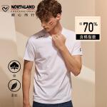 【无惧阳光 乐享户外】NORTHLAND诺诗兰短袖T恤男式春夏新款户外休闲透气打底衫GL095X11