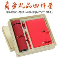 保温杯套装同学聚会礼物品商务礼品公司年会送客户定制做logo 红色 四件套配32G
