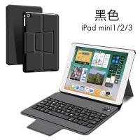 wu线蓝牙键盘苹果iPad mini2保护套Padmini4/2/1壳爱派迷你3艾派德平板皮外套只7