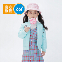 【开学季到手价:143.6】361度童装 女小童企鹅棉衣外套2019冬季新品儿童卡通保暖夹克 N61944801