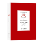 语言变化原理:社会因素(国外语言学译丛・经典著作)