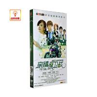 电视剧 亲情保卫战 经济版盒装 6DVD 陈意涵 千正明