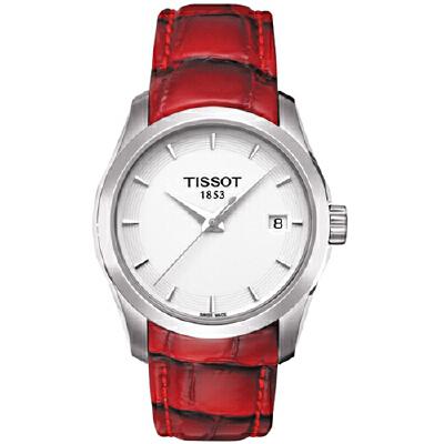 天梭Tissot-库图系列 T035.210.16.011.01 石英女表下单后16:45前支付,2-5个工作日到达