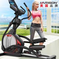 美国HARISON 汉臣智能椭圆机 家用静音椭圆仪 磁控太空漫步机 运动健身器材 E1250PLUS
