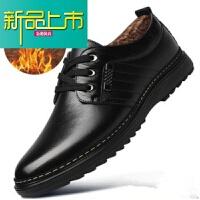 新品上市冬季男鞋子加绒保暖英伦青年潮流百搭皮鞋韩版真皮棉鞋商务休闲鞋