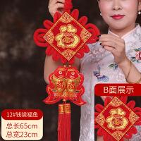 新年过年中国结挂件客厅大号挂饰乔迁新房门福字壁挂春节装饰用品