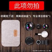 镜头 手机镜头 几素广角通用单反三合一拍照套装微距鱼眼相机长焦摄影安卓苹果iphone附加镜8X抖音