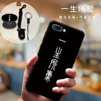 华为荣耀10手机壳COL-AL10潮5.84寸Huawei荣誉10外套honor10挂绳