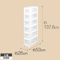 日本夹缝收纳柜日本爱丽思IRIS 夹缝抽屉式收纳柜塑料整理柜多层带轮角落窄柜子