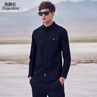 英爵伦 春装长袖衬衫男 韩版潮流ins工装风长袖衬衣 青年印花外套