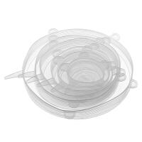 电商女人 神奇硅胶保鲜盖6件套多用密封盖杯碗碟拉伸保鲜膜