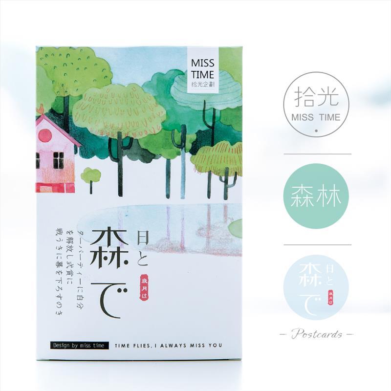 珂豪 手绘水彩小清新盒装明信片 森林 创意日系和风插画卡片礼物贺卡