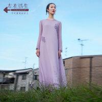 生活在左2019春夏女装新款长袖真丝连衣裙桑蚕丝裙子中长款新品