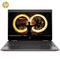 惠普(HP)Spectre x360 13-ap0031TU 13.3英寸轻薄翻转笔记本电脑(i7-8565U 8G