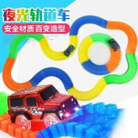 电动轨道车赛车diy造型夜光轨道车玩具男孩拼装益智男女童玩具