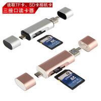 手机读卡器华为P20 Pro/P10 Plus/P9/P8/P7/P6读取TF卡SD卡相机卡