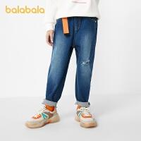 【2件5折价:85】巴拉巴拉男童裤子儿童春装2021新款童装中大童牛仔裤潮酷撞色做旧