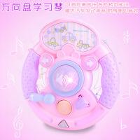 4535儿童音乐益智过家家 0-1岁宝宝婴幼儿启蒙仿真方向盘早教玩具