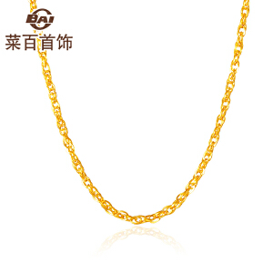 菜百首饰黄金项链绞丝链锁骨链足金项链女 计价