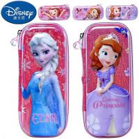 小学生笔袋女童迪士尼冰雪奇缘苏菲亚儿童文具盒大容量铅笔袋3D