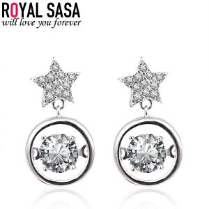 皇家莎莎耳钉女耳坠气质韩国风星月简约耳环925银针耳饰品首饰
