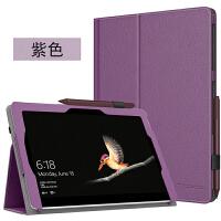 微软surface go保护套10英寸二合一平板电脑便携皮套防摔硅胶全包 微软surface go车线款保护套-紫色