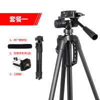 3520单反相机三脚架微单三角架摄影便携手机自拍直播支架