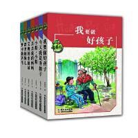 黄蓓佳儿童文学系列(套装7本)