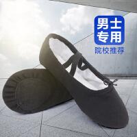 男士猫爪鞋黑色舞蹈鞋软底练功鞋儿童芭蕾舞鞋大码男式形体鞋