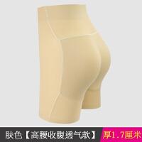 收腹内裤女翘臀裤假屁股中腰塑型隐形无痕加厚蜜桃丰臀垫