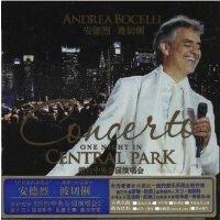 正版 安德烈波切俐 纽约中央公园演唱会 2CD 安德烈波切利