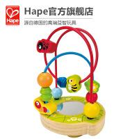 Hape宝宝花园1-6岁绕珠串珠益智早教儿童玩具婴幼玩具木制玩具E8031