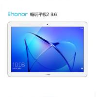 华为HUAWEI荣耀畅玩平板2 T3-9.6英寸高清安卓通板电脑手机 金色