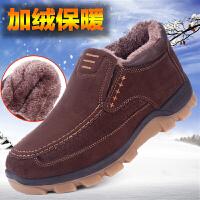 冬季男棉鞋老北京布鞋防滑牛筋底雪地靴厚绒保暖老人户外休闲棉靴