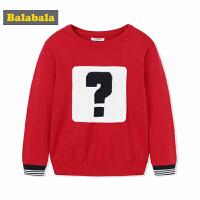 【9.20超级品牌日】巴拉巴拉童装男童儿童毛衣中大童秋装2017新款纯棉长袖套头针织衫