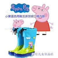 佩佩猪儿童雨鞋粉红猪雨靴小猪佩奇女童防滑中大男童水鞋小孩胶鞋