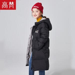 【会员节! 每满100减50】高梵正品白鸭绒儿童羽绒服 2018新款女童中长款印花加厚保暖外套