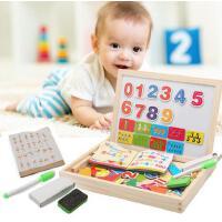 木丸子木质玩具 木制数字七巧板拼图拼版 儿童益智双面磁性画板拼拼乐玩具