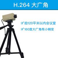 H.264 大�V角��l���h�z像�^高清教�W直播1080p�_式��Xusb免�
