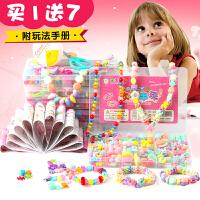 儿童串珠手工制作diy材料包益智女孩穿珠子项链手链饰品训练玩具