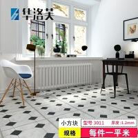 地贴卧室地胶自粘PVC地板革塑胶地板贴纸家用加厚耐磨地板贴纸G