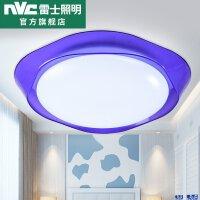 NVC 雷士照明 圆形led卧室吸顶灯具 客厅儿童房阳台过道现代简约