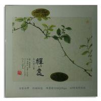 原装正版 天人合一II 之禅意(LP) 赵家珍 古琴 黑胶唱片