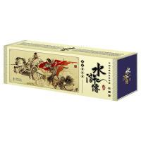 中国古典名著连环画水浒传・收藏版