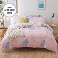 床上四件套纯棉全棉北欧小清新少女风裸睡亲肤床单被罩