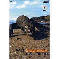 百科音像 BBC纪录片:印尼野生篇 精装D9 DVD
